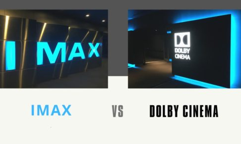 IMAX VS Dolby Cinema