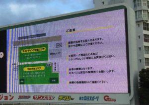 ねぶくろシネマ 川崎競馬場