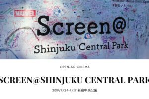 screen@shinjuku