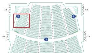 本公演の座席