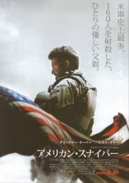 映画 ドキドキ する 胸キュン確実!987人が選んだドキドキする日本の恋愛映画ランキング